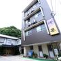 福井『河甚旅館』のイメージ写真