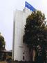 南那須大金温泉 大金温泉グランドホテルの写真