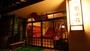 草津温泉1万円以内で泊まれるおすすめの宿を教えて!