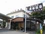 霧島・国分・鹿児島空港『温泉旅館 吉田温泉』のイメージ写真