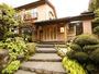 箱根姥子温泉 旅館山越の写真
