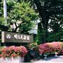 軽井沢・佐久・小諸『明治屋旅館』のイメージ写真