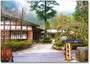 滝見の家の写真