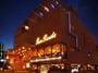 松山・道後『ホテルサンルート松山』のイメージ写真