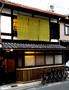 京都『Hostel Mundo Chiquito』のイメージ写真