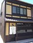 京都『ウサギノネドコ』のイメージ写真