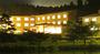 ホテル八峯苑 鹿の湯の写真