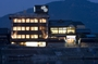 長良川観光ホテル 石金の写真