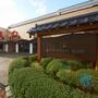 石川県で晩御飯の美味しい温泉宿