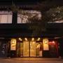 小野川温泉 ホテル山川画像