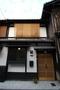 京都『町家 つばら 五条坂』のイメージ写真
