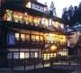 銀山温泉でインスタ映えの、ひなびた宿ってありますか?