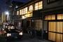 京都『はる家 梅小路』のイメージ写真