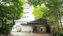 湯西川 白雲の宿 山城屋画像