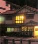 熊野古道・新宮・本宮・中辺路『伊せや』のイメージ写真