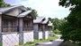 三次・庄原・帝釈峡『帝釈峡スコラ高原荘』のイメージ写真