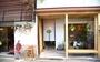 大阪『ゲストハウス木雲』のイメージ写真