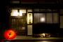 京都『京町宿 馬ごころ 四条大宮邸』のイメージ写真