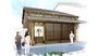 京都『鈴 九条針小路五八』のイメージ写真