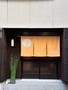 京都『香水庵』のイメージ写真