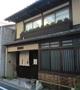 京都『旅館 東籬』のイメージ写真