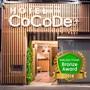 大阪『HOTEL CoCoDe+(ホテルココデプラス)』のイメージ写真