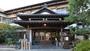 人吉温泉 芳野旅館の写真