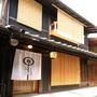 京都『京囲炉裏宿 染 SEN 大宮五条』のイメージ写真