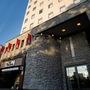 札幌『札幌クラークホテル』のイメージ写真
