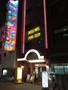 大阪『カプセルホテル シャン』のイメージ写真