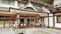 徳島・鳴門『温泉山 安楽寺 薬師の里』のイメージ写真
