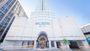 宮崎『アートホテル宮崎 スカイタワー(旧:ホテルスカイタワー宮崎駅前)』のイメージ写真