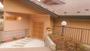 那須・板室・黒磯『那須温泉宿 ゆきみそう』のイメージ写真