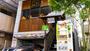 東京23区内『KOENJI JUNJO HOTEL<高円寺純情ホテル>』のイメージ写真