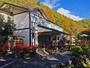 韮崎・南アルプス『静かな森の温泉隠れ宿 そらの詩』のイメージ写真