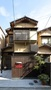 京都『ゲストハウス ちはやふる』のイメージ写真