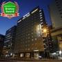 大阪『天然温泉 浪華の湯 ドーミーイン大阪谷町(ドーミーイン・御宿野乃 ホテルズグループ)』のイメージ写真