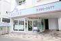 天神・中洲・薬院・福岡ドーム・糸島『ゲストinn ミコハウス』のイメージ写真