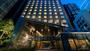 東京23区内『ダイワロイネットホテル西新宿』のイメージ写真