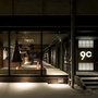 旭川・層雲峡・旭岳『9Cホテル旭川』のイメージ写真