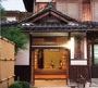 倉吉・三朝温泉『桶屋旅館』のイメージ写真