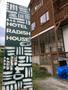 角館・大曲・田沢湖『Hotel radish House【Vacation STAY提供】』のイメージ写真