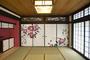 阿南・日和佐・宍喰『Polaris113〜204m2の広い一棟貸し別荘〜75inTV/【Vacation STAY提供】』のイメージ写真