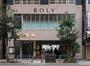 THE BOLY OSAKA(ザ ボリー オーサカ)(2019年3月29日グランドオープン)