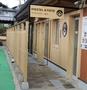ホステル京都嵐山