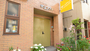 川崎『ビジネスホテル サンフラワー 川崎日進町』のイメージ写真