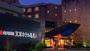 飛行機で家族で熊本へ行きますが、阿蘇エリアで熊本県でのお薦めの温泉宿を教えてください。