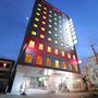 久留米・甘木・原鶴温泉・筑後川温泉『ホテル セントラルイン』のイメージ写真