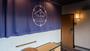 金沢『1日1組限定 泊まれるIOT×映画館 鼓 tsuzumi-suite』のイメージ写真