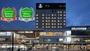 CANDEO HOTELS(カンデオホテルズ)南海和歌山(2020年7月3日オープン)